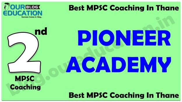 Best MPSC Coaching Center in Thane