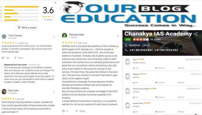 Chanakya IAS Coaching in Guwahati Review