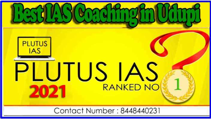 Best IAS Coaching in Udupi