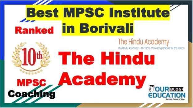 Top Coaching Classes for MPSC in Borivali