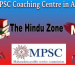Best MPSC Coaching Classes in Andheri