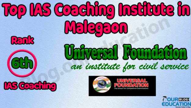 Best IAS Coaching Centre in Malegaon