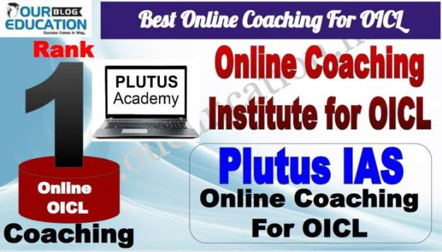Rank 1 Best Online Coaching For OICL