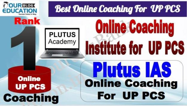 Rank 1 Best Online Coaching for UP PCS