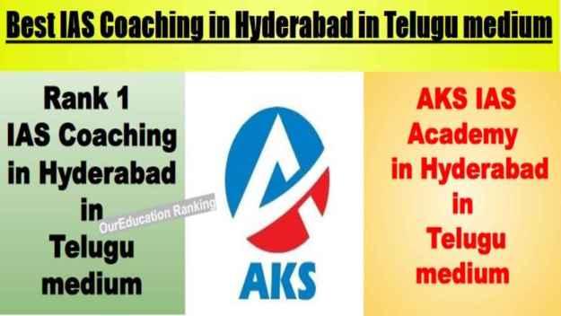 Best IAS Coaching in Hyderabad in Telugu medium