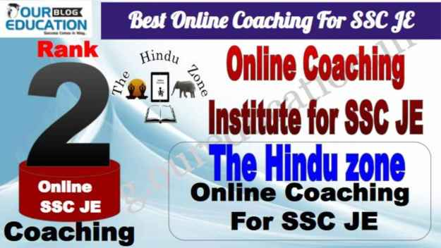 Rank 2 Best Online Coaching For SSC JE