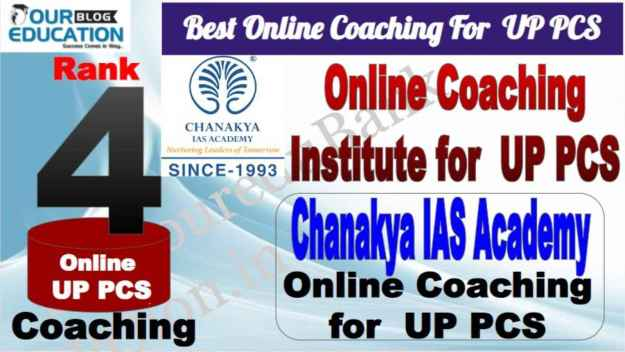 Rank 4 Best Online Coaching for UP PCS