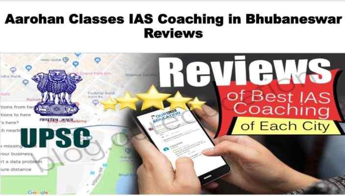 Aarohan Classes IAS Coaching Bhubaneswar Reviews