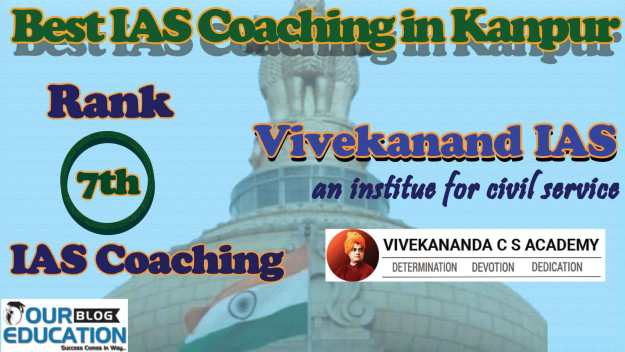 List of Top IAS Coaching in Kanpur