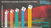 Top 10 German Language In Coaching Center In Delhi