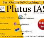 Best Online Coaching for IAS