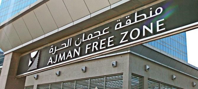 Ajman Freezone: scopriamola insieme