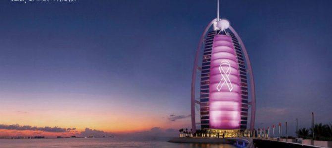 Quote rosa a Dubai: apre il TIME Asma Hotel
