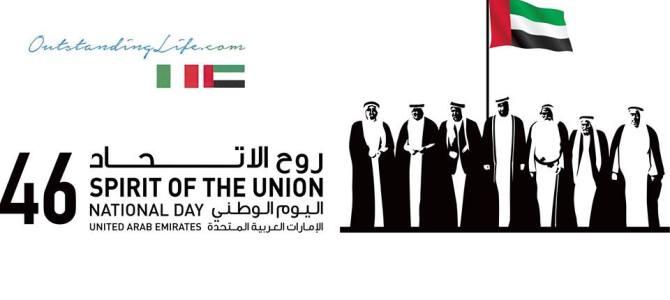 UAE National Day: parla lo Sceicco Al Maktoum