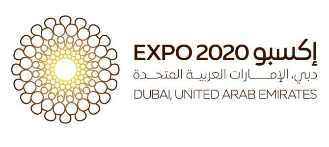 Dubai Expo 2020: sbirciatina ai padiglioni più promettenti