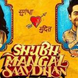 Offers on upcoming movie Shubh Mangal Saavdhan!! Paytmoffers, Mobikwik Offers &  Bookmyshow offers