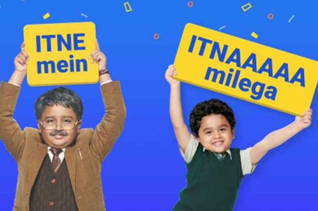 Itne Mein ItnAAA Milega Offers on Flipkart Big Billion Day Sale