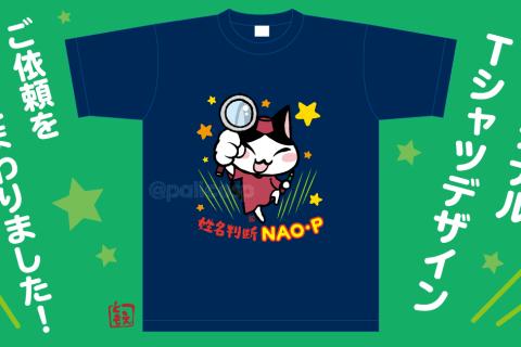 オリジナル猫Tシャツ、イラスト・デザイン制作しました