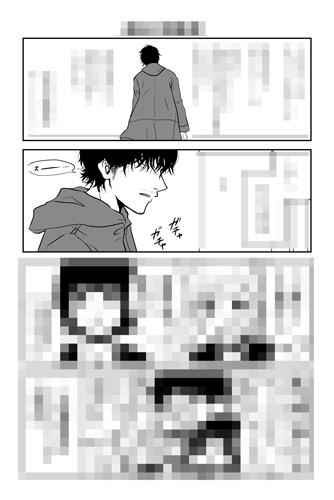 制作中の漫画