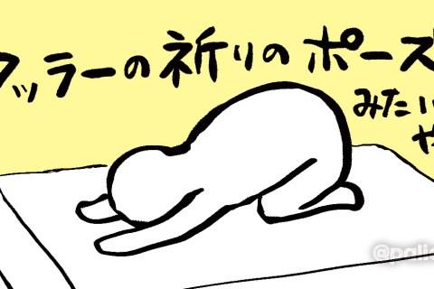 【悩み相談】夜ぐっすり寝て朝スッキリ起きる方法はありますか?|回答その3
