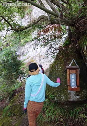 三徳山三佛寺投入堂へ行ってきましたレポ14