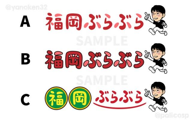 ロゴデザインパターン1