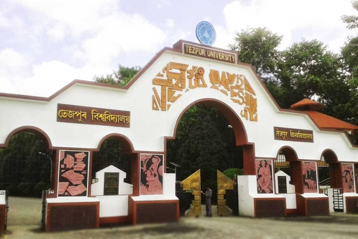 ড° ভূপেন হাজৰিকা আৰু তেজপুৰ বিশ্ববিদ্যালয়