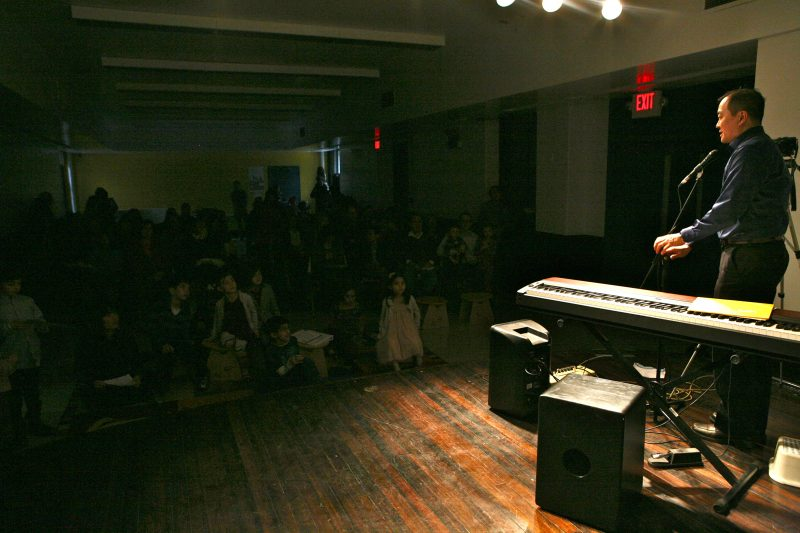 Park Slope Music Lessons Spring 2015 Recital