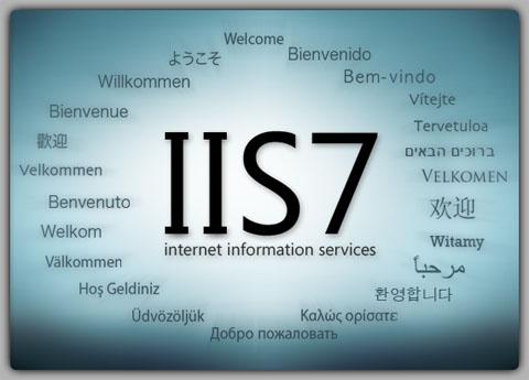 iis71