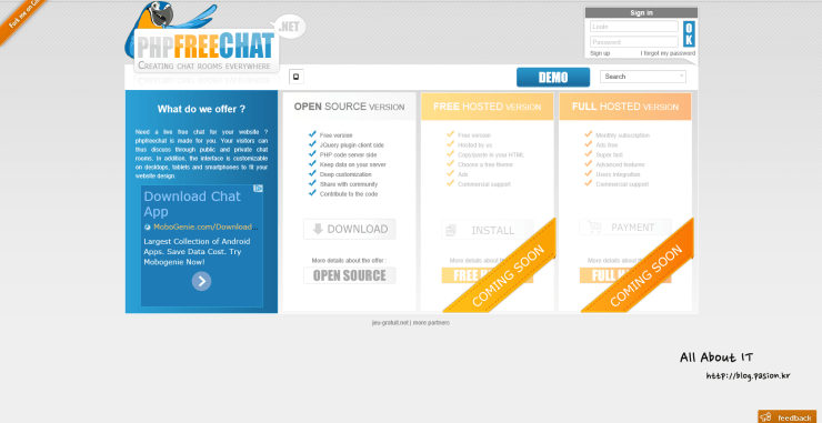 php-홈페이지