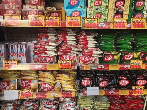 Passpod, Don Quijote, Oleh-Oleh Jepang, Jepang, Souvenir Jepang, Souvenir Murah Jepang, Tempat beli souvenir di jepang, Kit Kat, Kit kat don quijote
