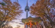 Passpod, Namsan Tower, N Seoul Tower, Korea