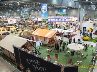 International Camping Fair 2004