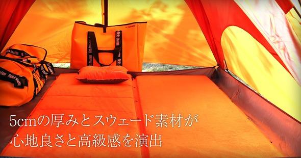 camping_mat_03