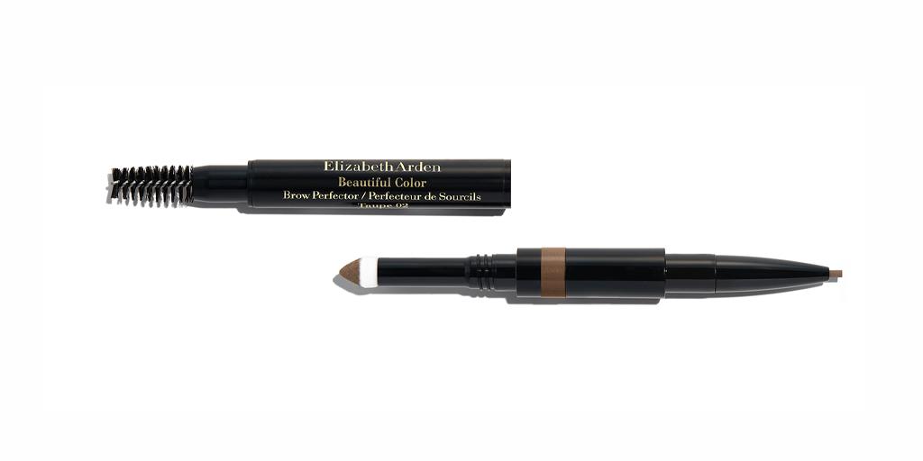 Elizabeth Arden beautiful Color Brow. Maquillaje para unos ojos de alto impacto