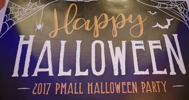 Personalization Mall Halloween