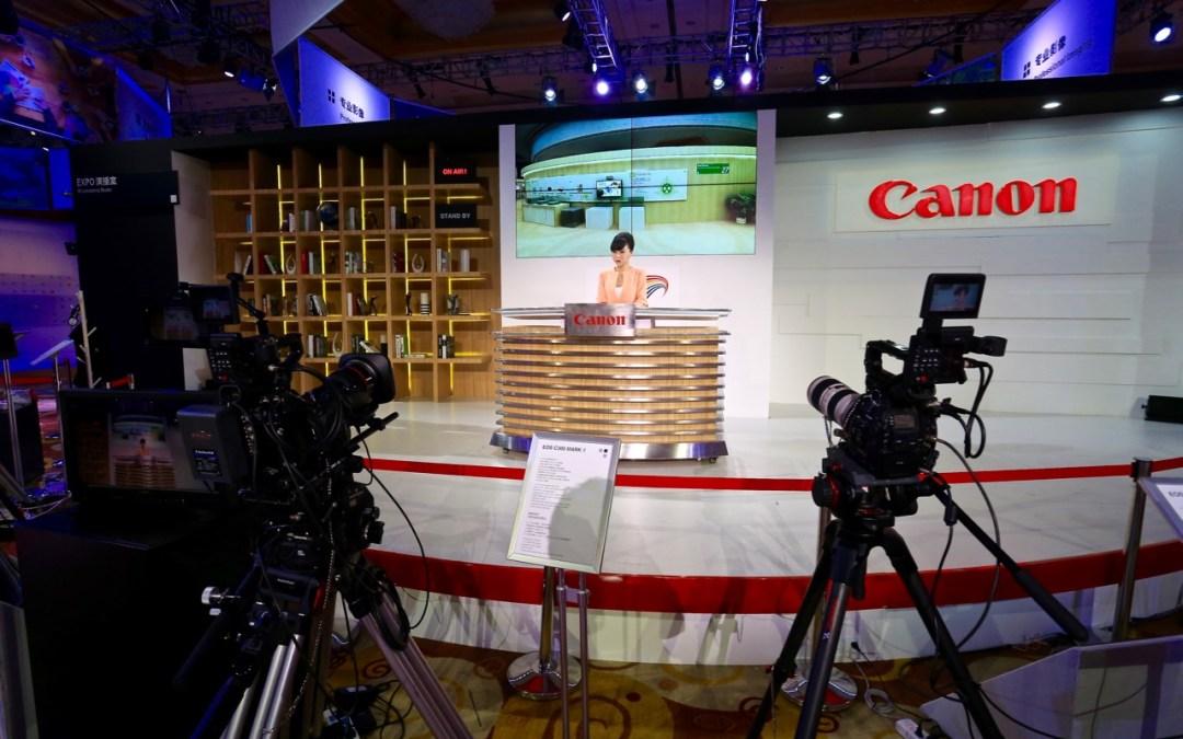 Canon EXPO 2016 Shanghai