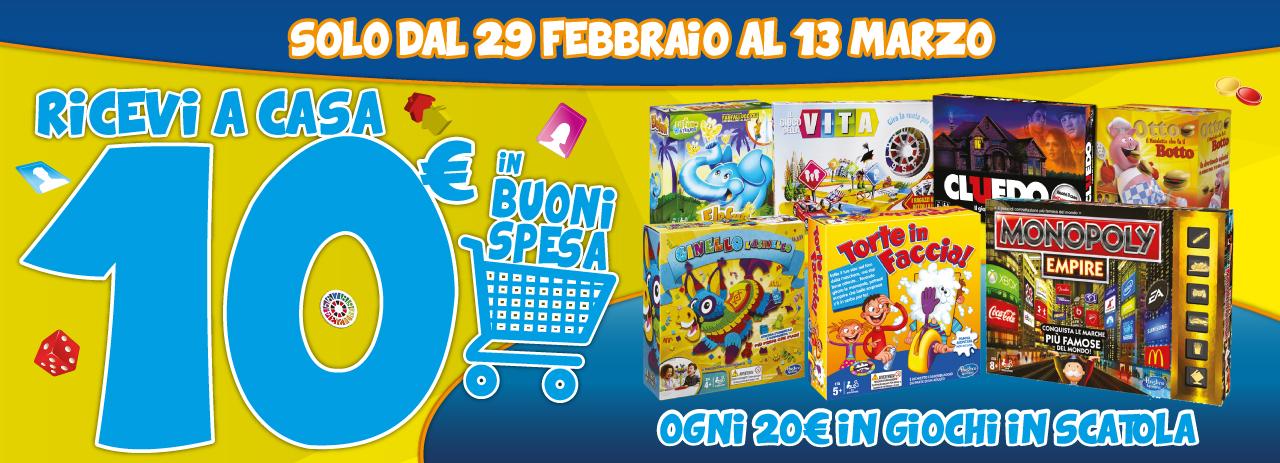 Concorso Hasbro: buono spesa da 10 euro