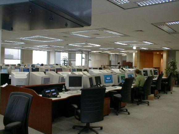 LTCM Tokyo Trading Floor
