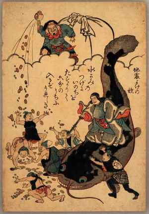 namazu-035