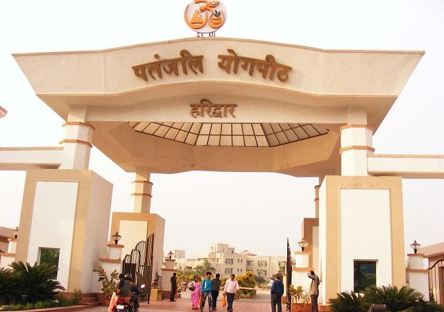 Patanjali Yogpeeth  Haridwar