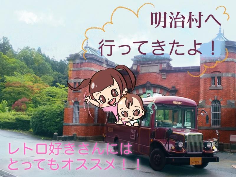 ブログ記事アイキャッチ画像(3928)