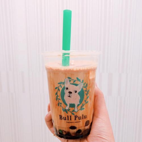 Bull Pulu Branded Logo Clear Drink Cups
