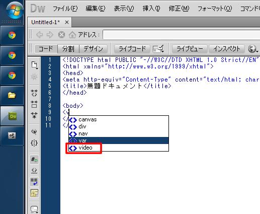 html5-pack_06