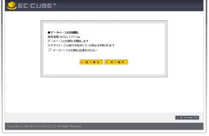 ec-cube_061