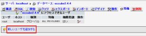 eccube244_04