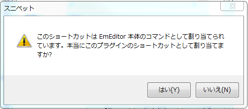 emeditor_031