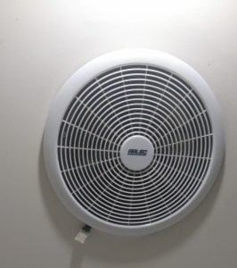 Laundry Fan with DHT22