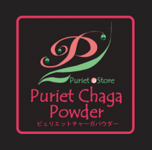 Puriet Chaga Powder