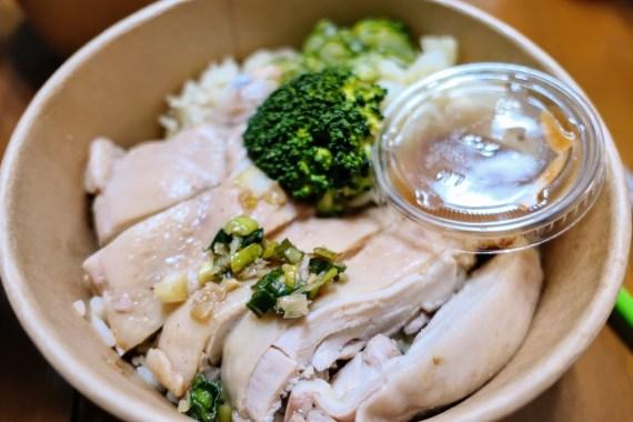 高雄-新興區-貝穀-南洋雞飯-外帶便當-南洋貴妃嫩雞腿飯